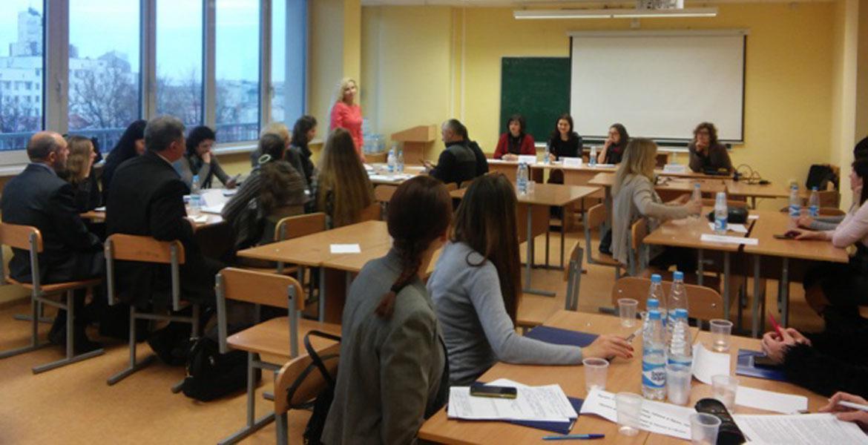 Конференция по методологии правовых исследований в области прав человека