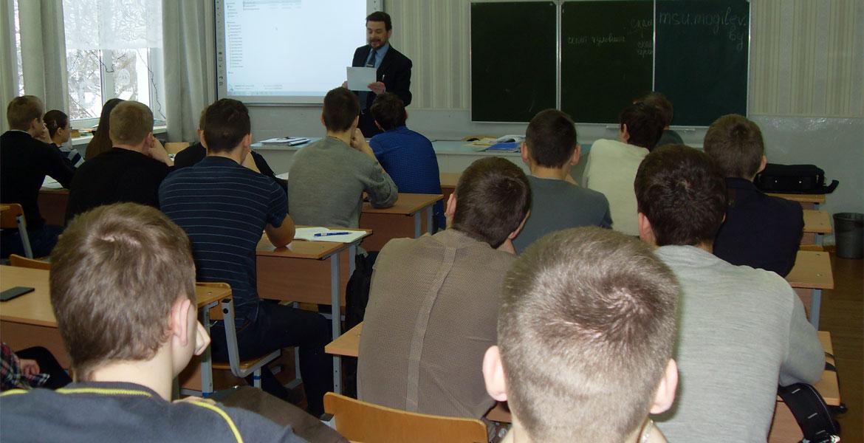 Профориентационная работа со школьниками выпускных классов