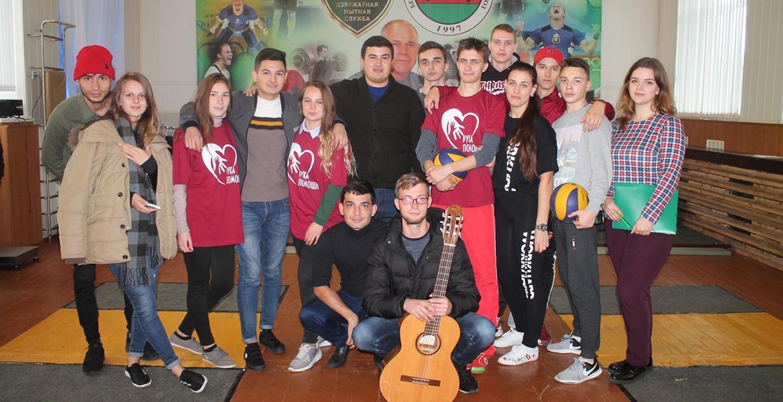 Встреча волонтёров с учащимися