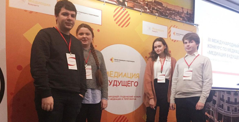 III Международный конкурс по медиации и переговорам