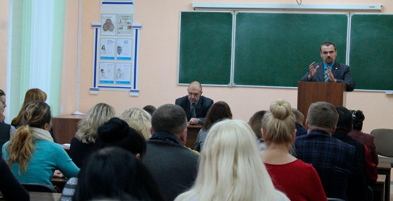 На факультете прошло собрание с родителями первокурсников