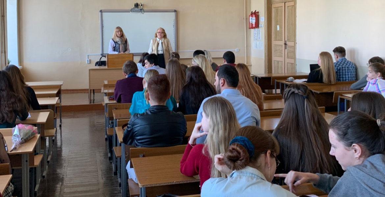 Встреча студентов с сотрудником отдела ЗАГСа Могилевского горисполкома